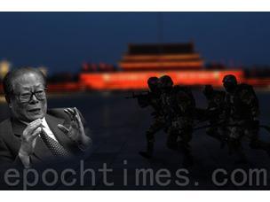 华颇: 当政和退休元老都在习近平打虎之列