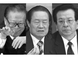 【薄周政变集团】评论人士:周永康案升级 预示牵出政变幕后大人物