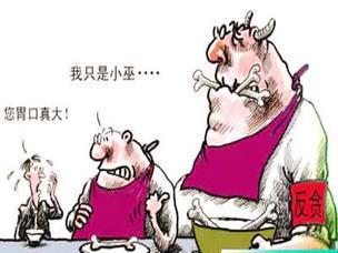 """异议人士:北京""""反腐败""""越反越腐"""