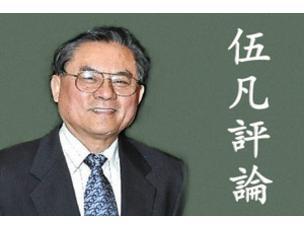 【伍凡评论】通货紧缩和企业债务将引发中国经济危机