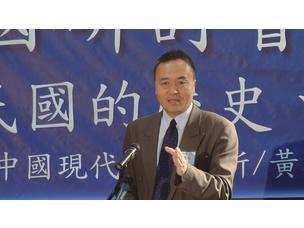 """【透视中国】袁铁明:民国""""四六年宪法""""之精神"""