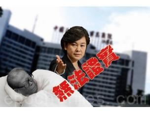 """外交部用""""你懂的""""的方式透江泽民死活"""