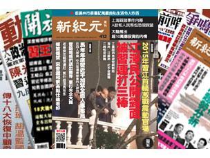 【名刊话坛】2015开年首轮激战 江派老巢失守