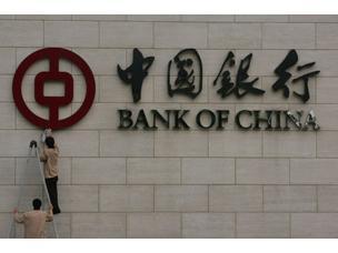 【今日短评】中国正在上演全民银行
