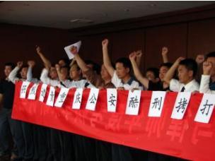 中国民主党反酷刑观察:维权网称中国酷刑问题未减反增