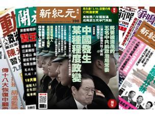 【名刊话坛】江习决斗在即,催化政治变局