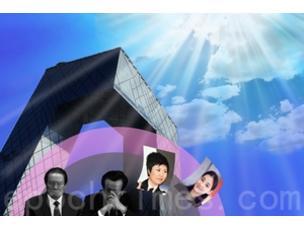 央视反腐风暴或致2015春晚难产
